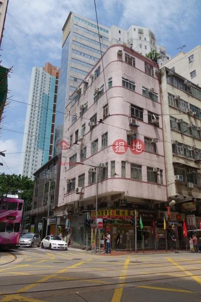 筲箕灣道181號 (181 Shau Kei Wan Road) 西灣河|搵地(OneDay)(2)