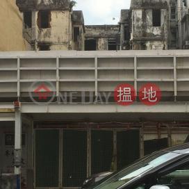 69 LION ROCK ROAD,Kowloon City, Kowloon