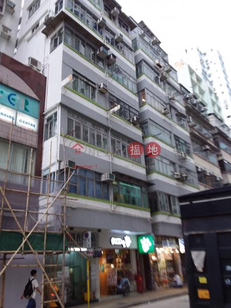 17D Soares Avenue (17D Soares Avenue) Mong Kok|搵地(OneDay)(1)