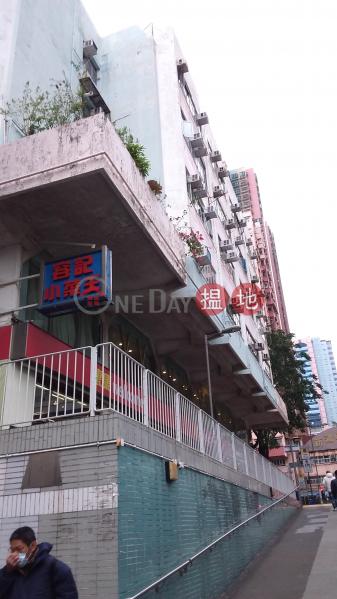 新蒲崗渣打銀行大廈 (The Standard Chartered Bank Building) 新蒲崗|搵地(OneDay)(4)