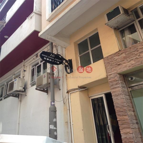 16 Tsun Yuen Street (16 Tsun Yuen Street) Happy Valley|搵地(OneDay)(4)