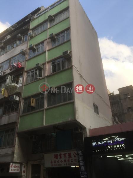 翠鳳街17號 (17 Tsui Fung Street) 慈雲山|搵地(OneDay)(1)