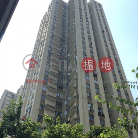 Tai Po Plaza Block 3 Yee Tak Court|大埔廣場 宜德閣3座