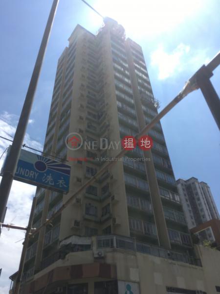 Man Fung Building (Man Fung Building) Yuen Long|搵地(OneDay)(1)