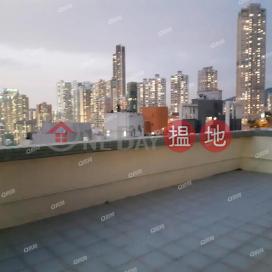 Sliver Star Court | 3 bedroom High Floor Flat for Sale|Silver Star Court(Silver Star Court)Sales Listings (QFANG-S95853)_0