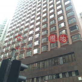 The South China Hotel|香港粵華酒店