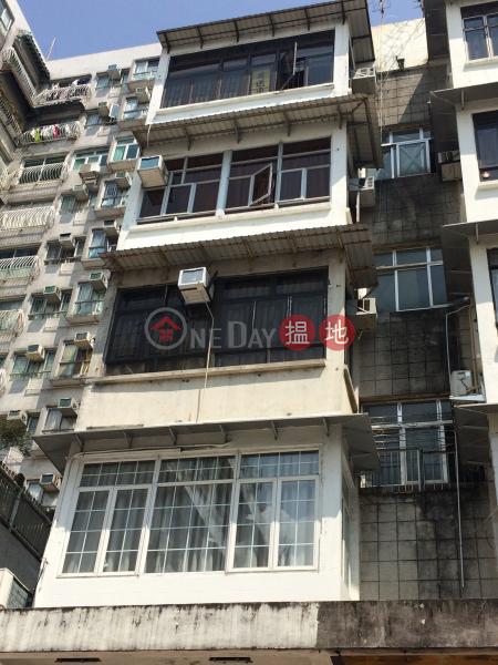 萬年街9號 (9 Man Nin Street) 西貢|搵地(OneDay)(2)