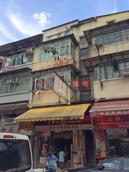 巡撫街16號 (Tsun Fu Street 16) 上水|搵地(OneDay)(3)
