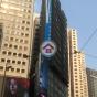 V Causeway Bay (V Causeway Bay) 灣仔區|搵地(OneDay)(2)