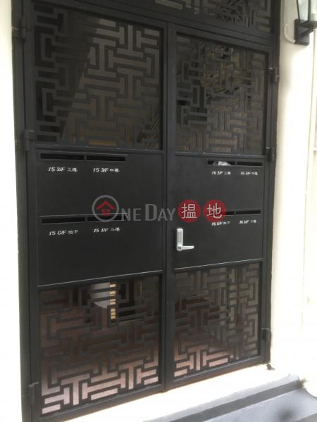 15-16 Li Kwan Avenue (15-16 Li Kwan Avenue) Tai Hang|搵地(OneDay)(3)