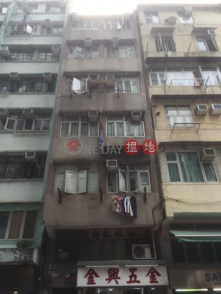 23 Kwun Chung Street (23 Kwun Chung Street) Jordan|搵地(OneDay)(1)