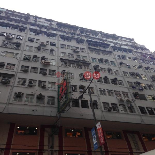偉德大廈 (Wai Tak Building) 灣仔|搵地(OneDay)(4)