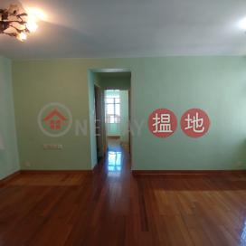 Flat 901, Blk. 4, Hang Fa Chuen, 100 Shing Tai Road, Chai Wan, Hong Kong. 杏花邨(Heng Fa Chuen)出租樓盤 (FACEB-8536564584)_0