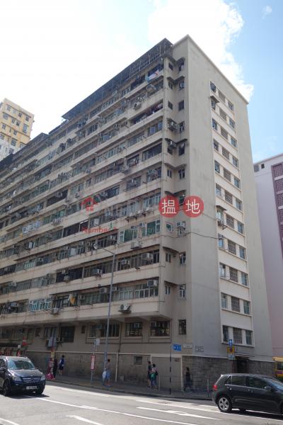 Tai Hong House (Tai Hong House) Sai Wan Ho|搵地(OneDay)(4)