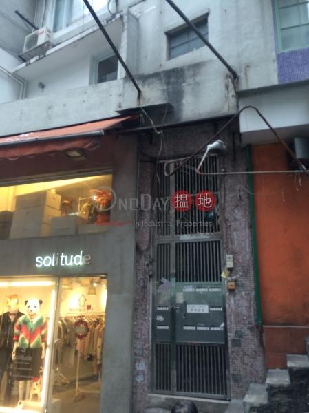 14E-14F Elgin Street (14E-14F Elgin Street) Soho 搵地(OneDay)(2)
