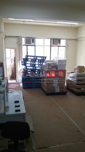 Property Search Hong Kong | OneDay | Industrial | Sales Listings, Wah Lok Industrial Centre