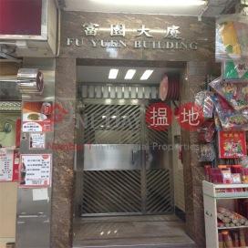 Fu Yuen Building,Wan Chai, Hong Kong Island