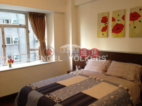 1 Bed Flat for Sale in Mid Levels West|Western DistrictAll Fit Garden(All Fit Garden)Sales Listings (EVHK45042)_0