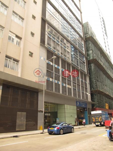 南豐工業大廈 (Nanfung Industrial Building) 觀塘|搵地(OneDay)(4)