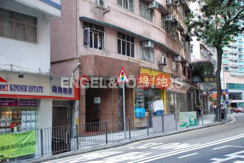 蘇豪區兩房一廳筍盤出售|住宅單位|堅苑(Kin Yuen Mansion)出售樓盤 (EVHK39321)_0