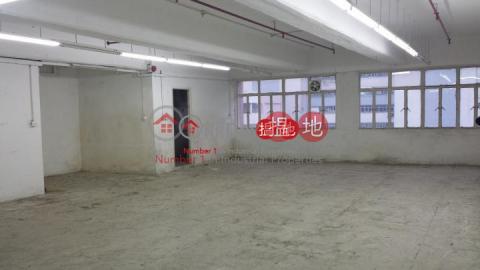 有匙引看,地點優越|荃灣寶業大廈(Po Yip Building)出租樓盤 (poonc-01627)_0