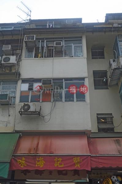 Tsun Fu Street 11 (Tsun Fu Street 11) Sheung Shui 搵地(OneDay)(3)