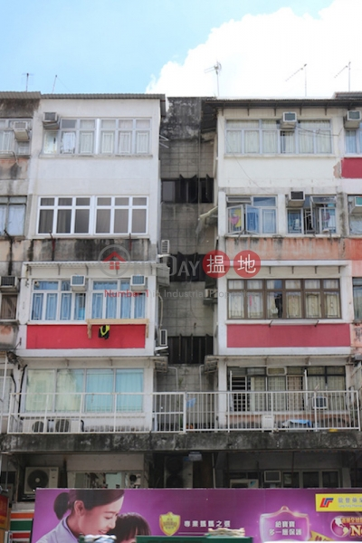93 Kwong Fuk Road (93 Kwong Fuk Road) Tai Po|搵地(OneDay)(1)