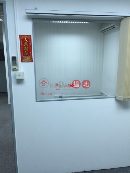 Well Fung Industrial Centre Very High Industrial | Rental Listings, HK$ 7,000/ month