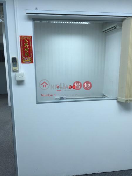 和豐工業中心-極高層工業大廈-出租樓盤HK$ 7,000/ 月