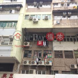 198 Tai Nan Street,Sham Shui Po, Kowloon