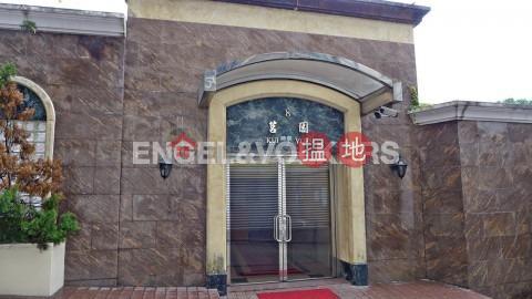 4 Bedroom Luxury Flat for Rent in Stubbs Roads|Kui Yuen(Kui Yuen)Rental Listings (EVHK90903)_0