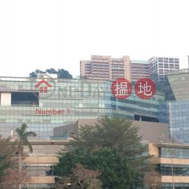 Cyberport 3,Cyberport, Hong Kong Island