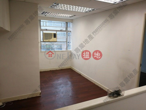 SHING HING COMMERCIAL BUILDING|Central DistrictShing Hing Commerical Building(Shing Hing Commerical Building)Sales Listings (01B0079268)_0