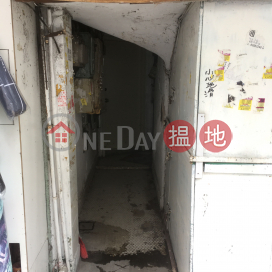 56 LION ROCK ROAD,Kowloon City, Kowloon