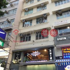 31 Hankow Road|漢口道31號