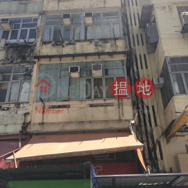 4 Fat Tseung Street,Cheung Sha Wan, Kowloon
