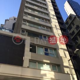 UQ Place,Jordan, Kowloon
