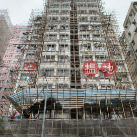 Double Mansion,To Kwa Wan, Kowloon