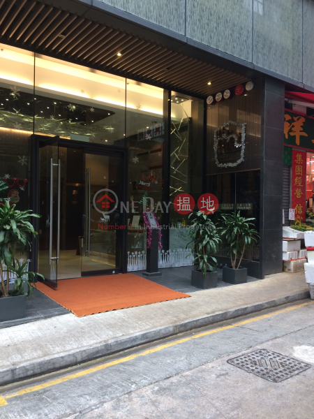 The Met. Sublime (The Met. Sublime) Sai Ying Pun|搵地(OneDay)(4)