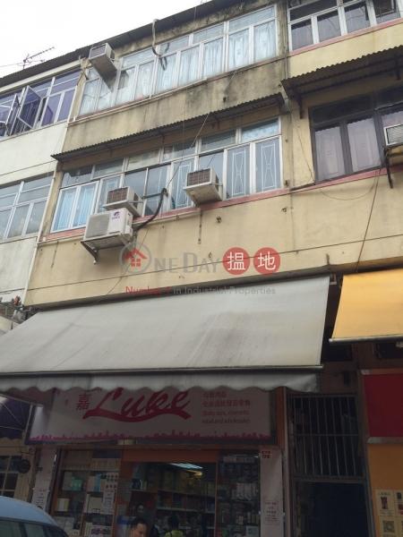 新功街9號 (San Kung Street 9) 上水|搵地(OneDay)(1)