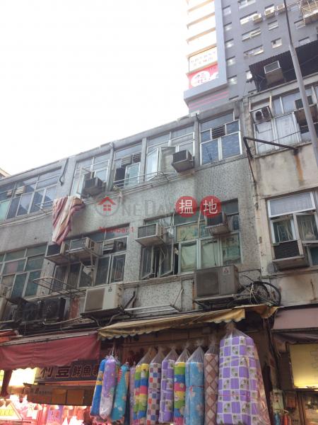 56 San Tsuen Street (56 San Tsuen Street) Tsuen Wan East|搵地(OneDay)(1)