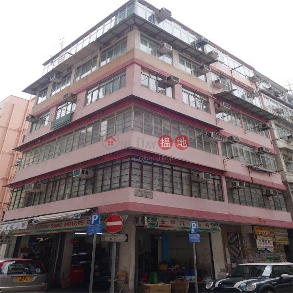 京街16A-16B號 (16A-16B King Street) 銅鑼灣|搵地(OneDay)(1)