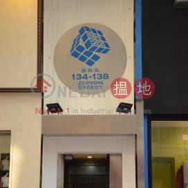 134 Jervois Street,Sheung Wan, Hong Kong Island