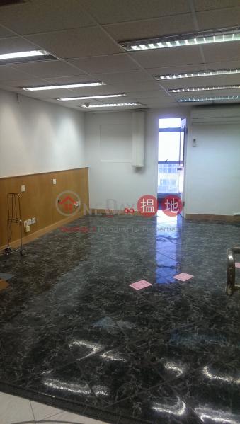Metro Centre 2, 32 Lam Hing Street   Kwun Tong District   Hong Kong, Rental, HK$ 13,500/ month