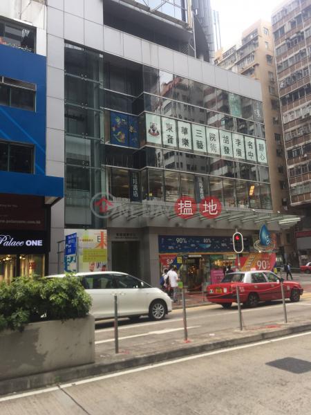 Tung Chiu Commercial Centre (Tung Chiu Commercial Centre) Wan Chai|搵地(OneDay)(1)