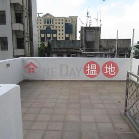 SCHOOL STREET NO.22-23|Wan Chai District22-23 School Street(22-23 School Street)Sales Listings (01b0071696)_0