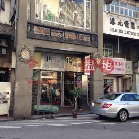 汝州街3號,太子, 九龍