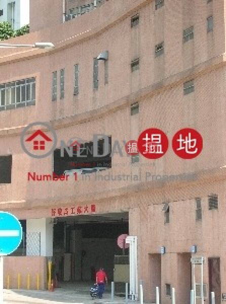 Good Harvest Industrial Building, Good Harvest Industrial Building 好收成工業大廈 Rental Listings | Tuen Mun (poonc-04509)