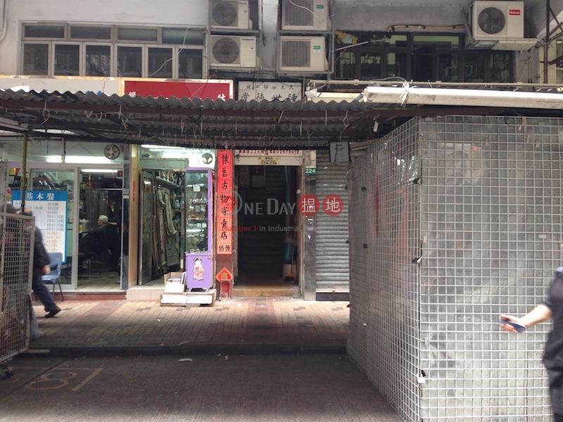 224-226 Ki Lung Street (224-226 Ki Lung Street) Sham Shui Po|搵地(OneDay)(2)