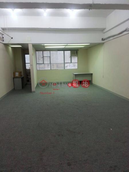 Wah Lok Industrial Centre High | Industrial | Rental Listings | HK$ 9,500/ month